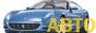 ЕВРОШИНЫ.КОМ.UA - Продажа б/у шин на портале зимние шины и летняя резина для вашего авто, купить недорого диски и колеса для грузового или легкового автомобиля